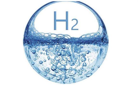 氢能产业发展前景与当前问题
