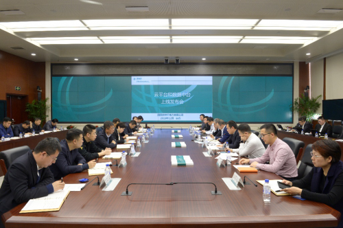 国网吉林率先推进泛在电力物联网建设迈向新阶段