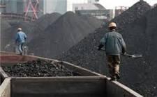 IEA:至2024年全球煤炭需求将保持稳定水平