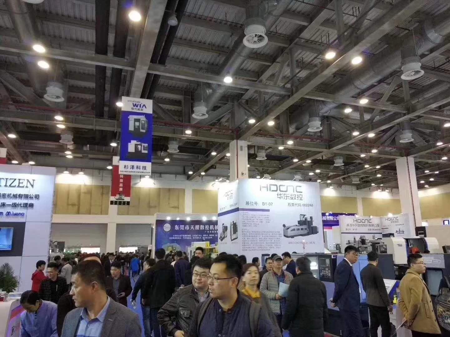 2020上海国际工业电源及磁件展览会