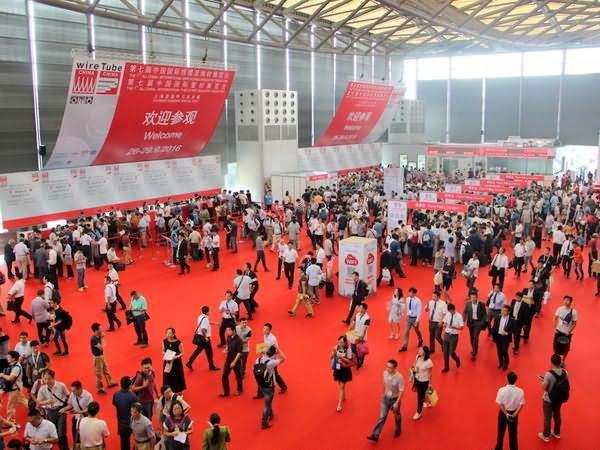 2020中国国际核电工业及设备展览会