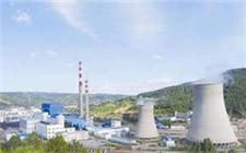 总投资107.46亿元 新疆煤焦油加氢项目顺利产出合格品