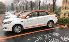 出行市场成明日黄花 打通C端才是新能源汽车发展的王道