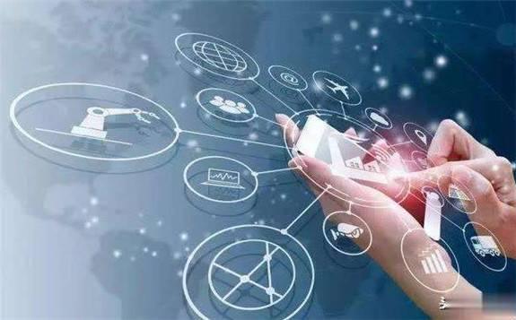 国网河北电力支撑雄安新区 智能基础设施框架体系编制