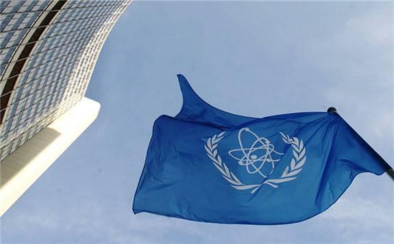 国际原子能机构表示:将继续向成员国通报有关伊朗的任何事态发展