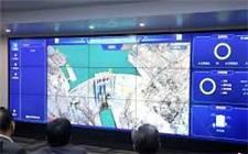 我国首个集团级大坝安全管理信息化统一工作平台正式上线运行