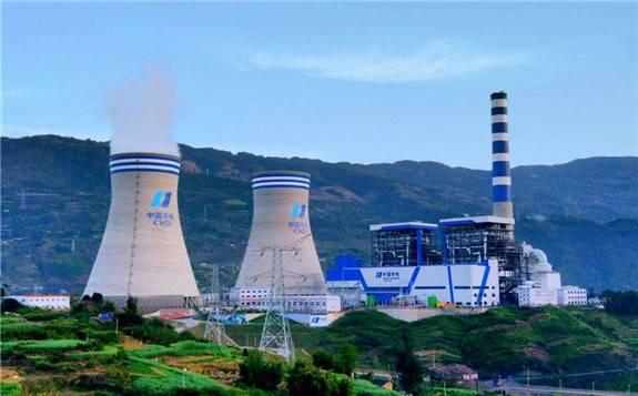 """华电集团首台""""W""""炉型超低排放改造项目取得成功"""