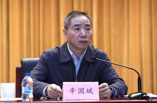 工业和信息化部副部长辛国斌:做好2020工业节能监察 壮大绿色制造产业