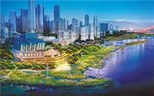 新起点!三峡集团2020年首个长江大保护项目在重庆开工