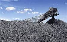 山西2020年计划去产能1500万吨以上 加快引导年产60万吨以下煤矿退出