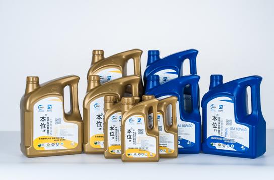 本位润滑油正式引领润滑油迈入节能环保的生物质时代