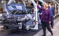 德国电动汽车快速发展 有望引领欧洲结束电动汽车小众化时代