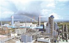 """煤化工行业""""大国重器""""研发、开发、应用相继获得突破"""