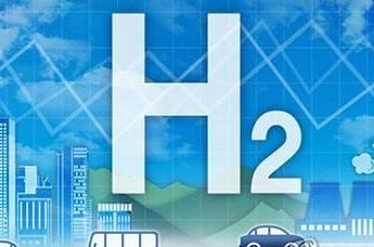 """韩国""""氢能经济路线图""""实施一周年取得显著成果"""