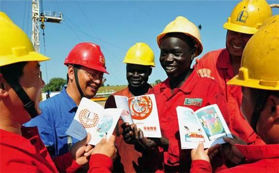 中国和非洲将合作提升为国际关系的一种新范式
