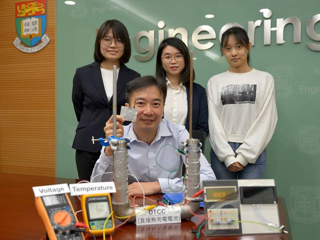 香港大学科学家发明可以将废热转化为电能的回收装置