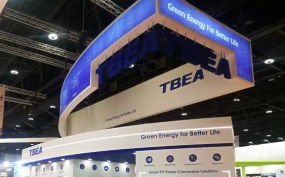 特变电工新能源携多元化系统解决方案亮相2020世界未来能源峰会