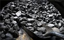 市场分析机构表示2020年欧洲煤炭价格难以回升