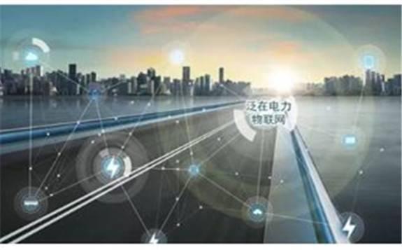 国家电网全力推进泛在电力物联网高质量发展