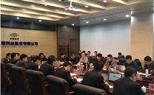 陕煤集团榆林千亿煤化工项目一期取得新进展