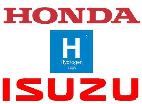 本田汽车与五十铃汽车合作开发氢动力卡车