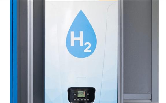 氢在建筑供暖领域应用:世界上第一台氢动力家用锅炉开启运行
