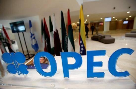 ?欧佩克将2020年全球石油日需求增长预估上调至122万桶