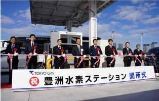 日本开设第一个利用城市天然气生产氢气的加氢站