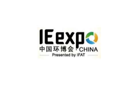 4月管道專委會與中國環博會在上海共同舉辦