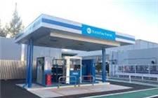 日本十大关键技术 引领全球氢能与燃料电池技术开发新方向