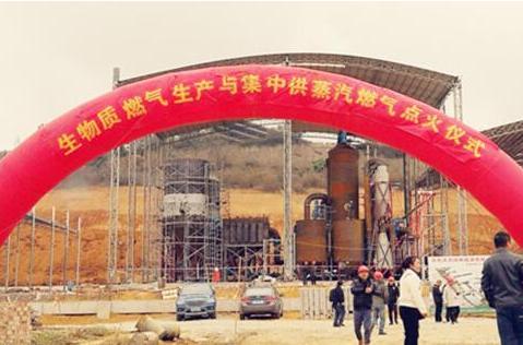 世界生物质热解全气化最大单体炉在广西诞生!