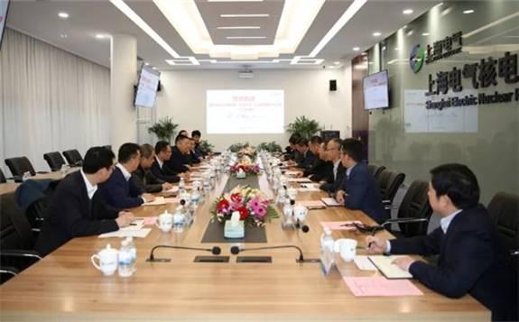 上海电气核电集团与上海核工院签署全面深化合作协议