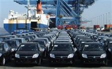 为抢占世界最大电动车市场,各跨国企业纷纷与中国企业合作