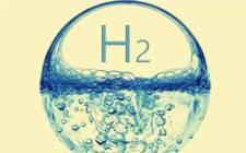 澳大利亚联邦政府发布《国家氢能战略》 确定15大发展目标