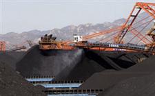 2020年煤炭行业分析:总体将平稳运行