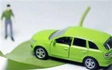 新能源车企如何解决走出国门的诸多问题