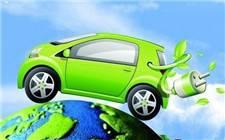 中国推进汽车贸易高质量发展 新能源汽车将成一大方向