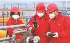 四家石油央企全力保障疫情期间市场油气供应
