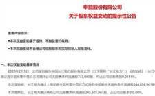"""产业大棋局?长江电力持续在资本市场密集揽入相关上市公司""""筹码"""""""