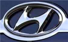 四川现代成第一个外商独资商用汽车品牌 韩国现代持股100%