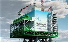 全球首个海上风电制氢站即将开建