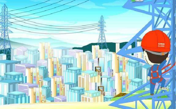 国网河北:为电网安全调度提供坚强后勤保障