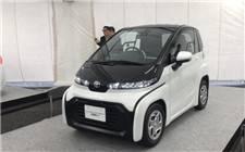 丰田汽车将推出用于代步的全新微型纯电动车型