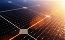 石油和天然气企业正在认真对待太阳能