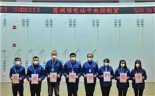 抗疫情、保供电!长江电力大国重器集中值班封闭管理