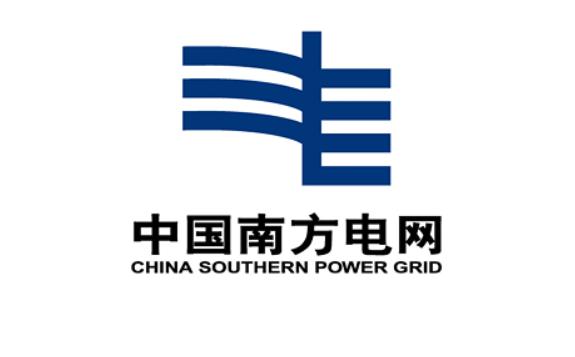 南方电网有序组织工程建设复工开工