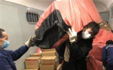 22吨煤炭和防疫物资坐火车抵达武汉