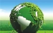 Lhyfe筹集800万欧元建设绿色氢气生产基地