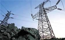 国家能源局:全国统调电厂煤炭库存可用24天 复工复产加快推进