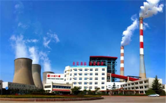 中国大唐:为复工复产提供清洁能源